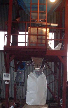 Дозатор весовой автоматический (БИГ-БЕГ) с «верхним»  принципом  взвешивания