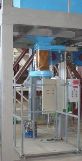 Дозатор весовой (БИГ-БЕГ) с «напольным» принципом взвешивания